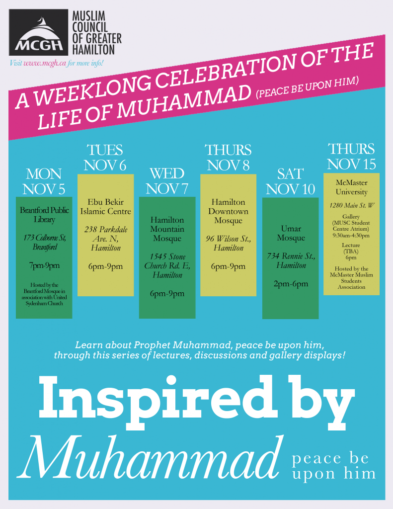 Poster for the Inspired by Muhammad (pbuh) weeklong event